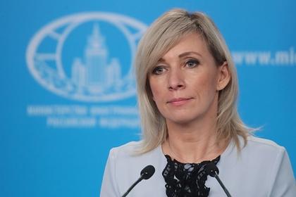 Захарова ответила на обвинения Киева в краже истории несуществующего государства