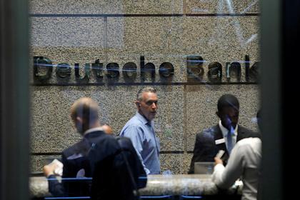 В связанном с Трампом банке нашли полмиллиарда долларов из России