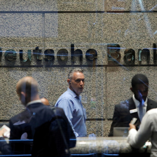 Штаб-квартира Deutsche Bank в США, Нью-Йорк