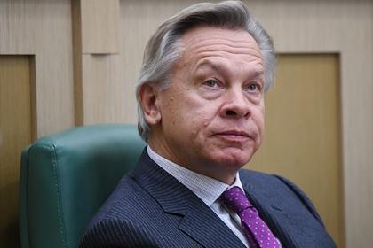 В России отреагировали на слова Кравчука о возврате Донбасса