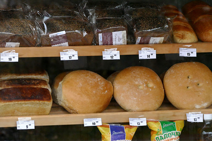 Блогер сравнил стоимость продуктов в Киеве и Донецке
