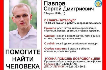 ФСБ займется поиском пропавшего студента медицинского вуза