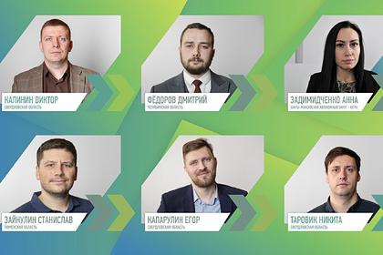 Названы особенности состава финалистов конкурса «Лидеры России»