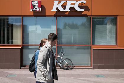 KFC откроет новый вид ресторанов в России
