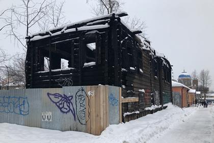 В России решили продать сгоревший барак за миллионы рублей
