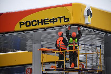 Merrill Lynch повысил рекомендации по акциям «Роснефти»