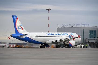 Российские авиакомпании приостановили полеты в Китай из-за смертельного вируса