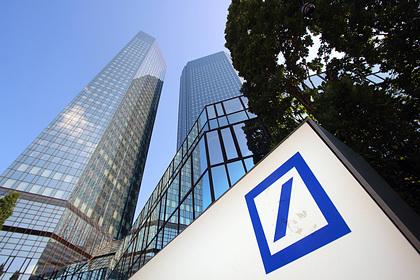 Европейский банк поймали на взятках ради саудовской королевской семьи