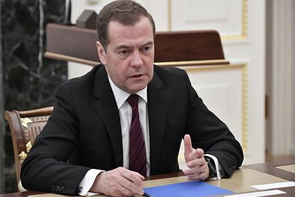 Медведев назвал главные задачи «Единой России»