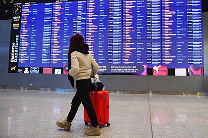 Найдена замена отмененным из-за коронавируса поездкам в Китай