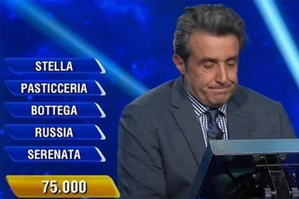 На итальянском телевидении Украину назвали «Малой Россией»