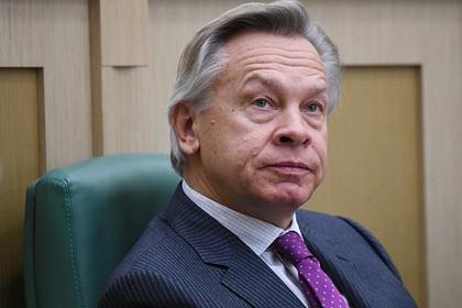 В Совете Федерации ответили на слова Зеленского о вине СССР во Второй мировой