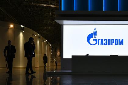 Мегапроект «Газпрома» потребовал новых миллиардов долларов