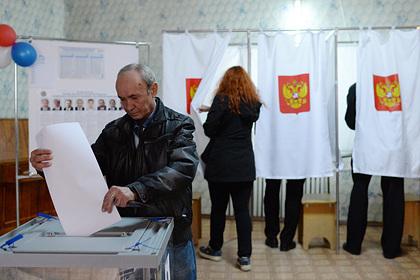 Россию решили дополнительно наказать из-за выборов в Крыму
