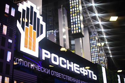 «Роснефть» ввела первый в РФ комплекс по выпуску катализаторов гидропроцессов