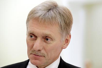 Кремль ответил на слова Зеленского о вине СССР за развязывание Второй мировой