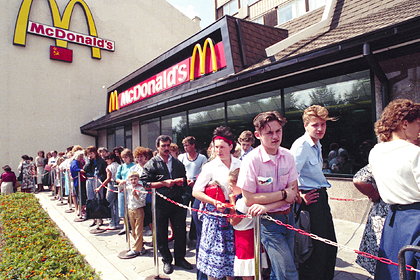 «Макдоналдс» на сутки вернет Россию в девяностые