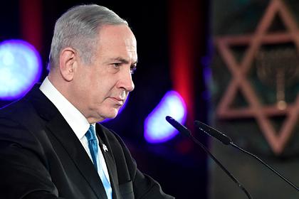 Нетаньяху лишил себя неприкосновенности