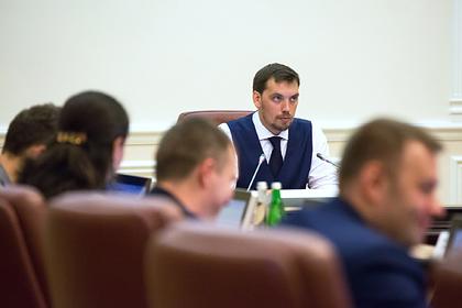 Украина назвала сроки соответствия критериям Евросоюза