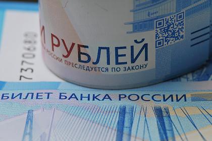 У россиян выросли доходы