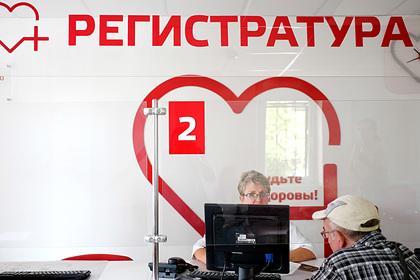 Российский врач рассказала о симптомах рака груди у мужчин