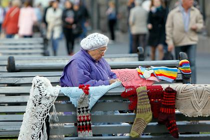 На Украине решили «декоммунизировать» социальное страхование