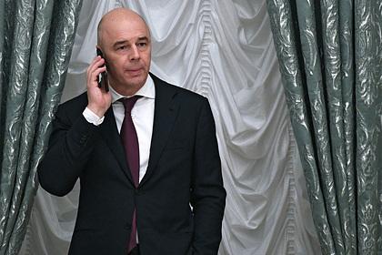 В России появилось особое министерство