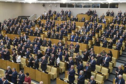 В Госдуме допустили увеличение текста в Конституции на 50 процентов