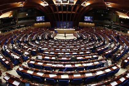 ПАСЕ полностью подтвердила полномочия российской делегации