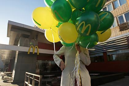 «Макдоналдс» передумал возвращать россиян в 1990-е