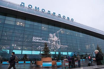 Установлена личность угрожавшей бомбой пассажирки российского самолета