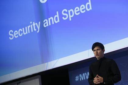 Дуров предупредил об опасности WhatsApp