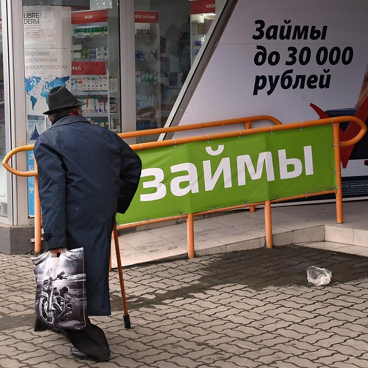 1 января 2020 года павел витальевич взял в банке 1 млн рублей в кредит схема