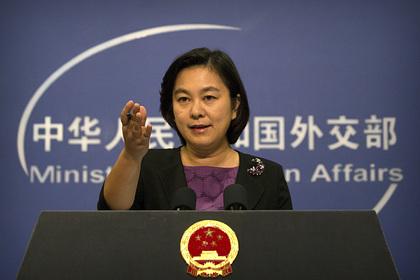 Китай ответил на заявление США об угрозе компартии