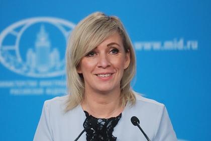 Захарова уличила Польшу в «шаромыжничестве» после желания репараций от России