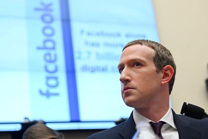 Цукерберг решил радикально изменить Facebook и разозлить людей