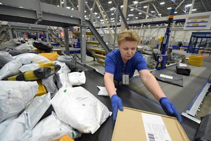 В России захотели запретить прием посылок из Китая