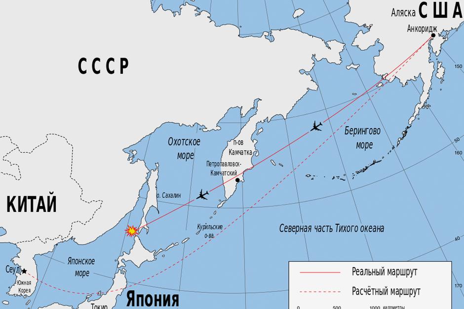 Плановый и реальный маршруты сбитого южнокорейского самолета