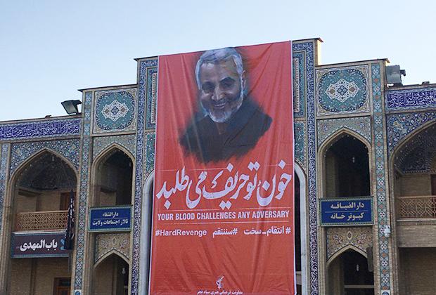 Мечеть в Ширазе