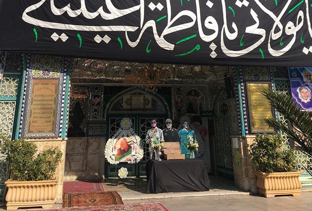 Траурный мемориал около мечети в Тегеране