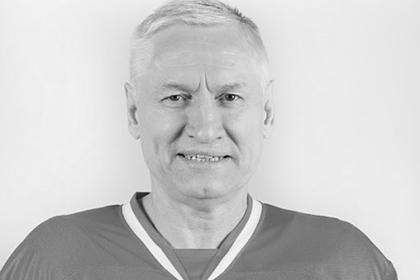 Умер олимпийский чемпион в составе сборной СССР по хоккею