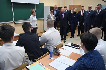 Путин поддержал идею открыть в школах кружки по предпринимательству