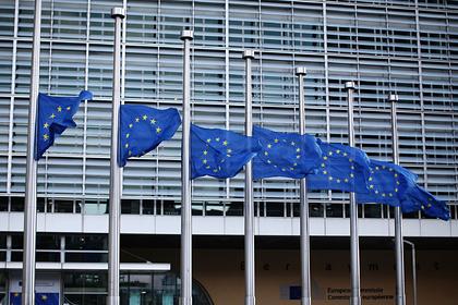 Евросоюз ужесточит правила вступления в альянс