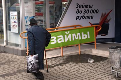 Россиянам дали советы по защите от новой схемы мошенничества с кредитами