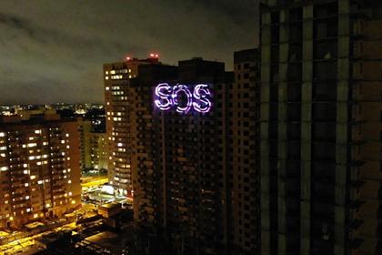 Обманутые дольщики подали неоновый сигнал SOS