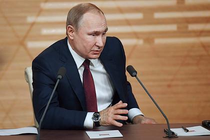 Путин обязал обеспечивать детей жильем после развода