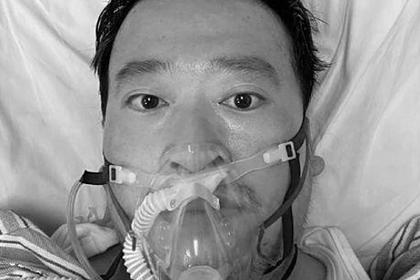 Первый сообщивший о коронавирусе медик заразился им и умер