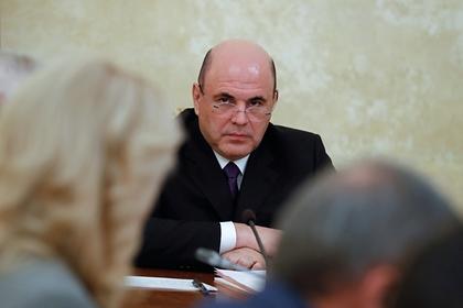 Мишустин помог сельскому хозяйству российского региона