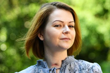 Юлия Скрипаль оставила соседей без отопления