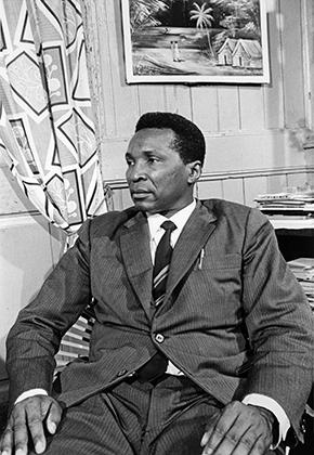 Портрет Франсиско Масиаса Нгемы Ндонга
